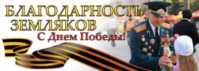 По Мордовии разлетятся письма ветеранам