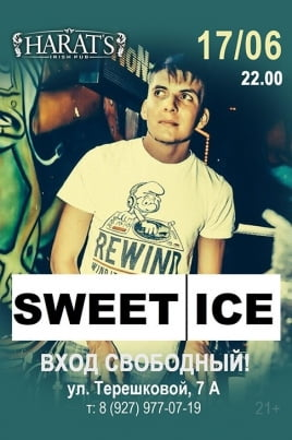 DJ Sweet Ice постер