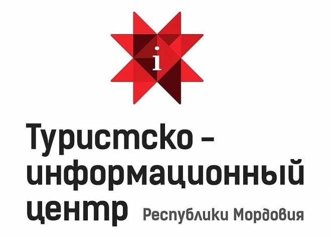 Туристско-информационный центр Мордовии — один из лучших в России