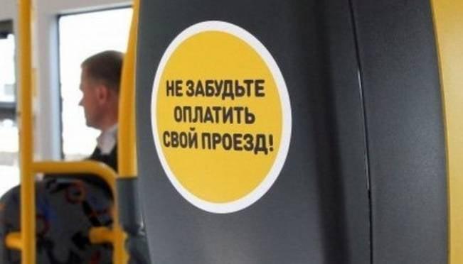 В мэрии Саранска прокомментировали информацию о повышении цен на проезд