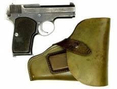Житель Саранска откопал раритетное оружие