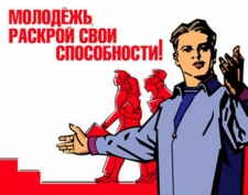 Глава Мордовии посоветовал «Биохимику» «омолодить» коллектив