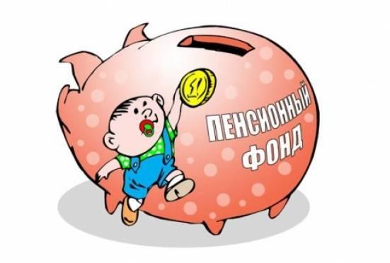 В Мордовии пройдет декадник пенсионной грамотности