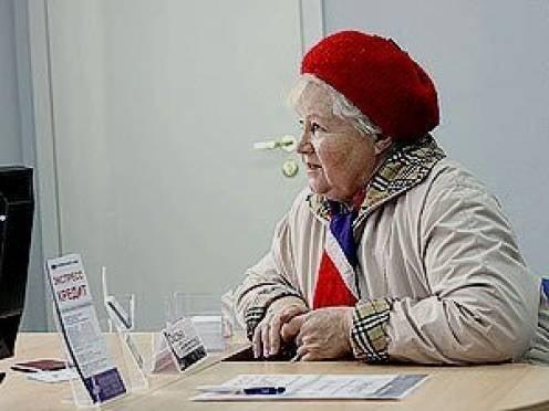 Число пенсионеров, получающих пенсию в банке «ЭКСПРЕСС-ВОЛГА», увеличилось
