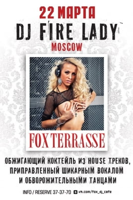 DJ Fire Lady постер