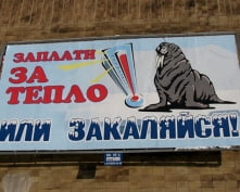 В Саранске коммунальным должникам с детьми не будут «перекрывать кислород»