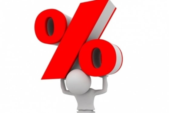 Центробанк попросили снизить ключевую ставку