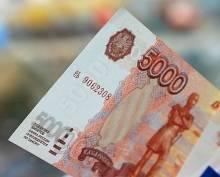Саранские полицейские проследили «путешествие» пятитысячной фальшивки
