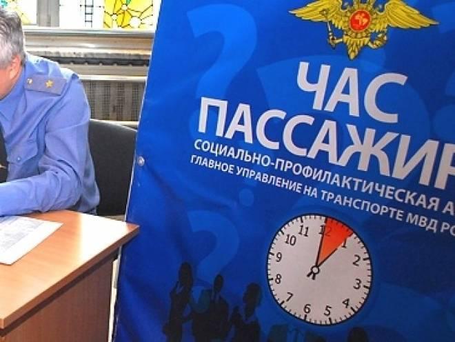 В Саранске пройдет акция «Час пассажира»