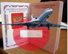 Для 3 тысяч жителей Мордовии граница закрыта