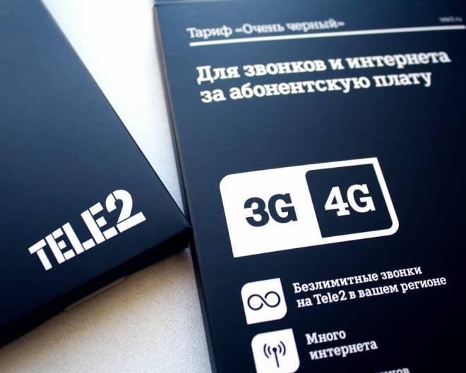 Абоненты Tele2 в Республике Мордовии выбирают пакетные тарифы