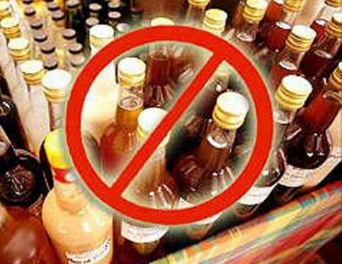 В Мордовии снова могут начать продавать алкоголь 18-летним
