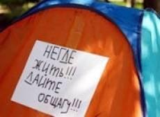 Саранских студентов незаконно выселяли из общежитий