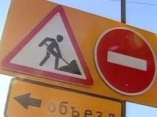 В Саранске две улицы будут закрыты до зимы