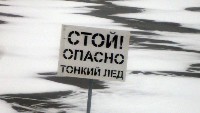 В Мордовии рыбаки рискуют жизнью на тонком льду