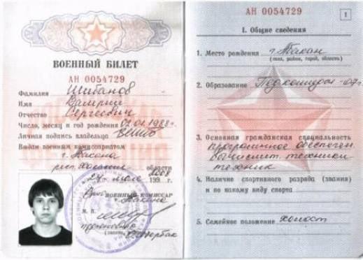 В Мордовии задержан лжепосредник, суливший клиентам военный билет за деньги
