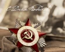 «Мордовская энергосбытовая компания» поздравляет ветеранов
