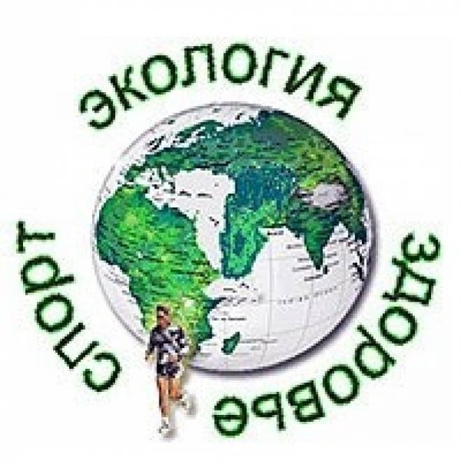 В Саранске пройдет «зелёный» фестиваль «Здорово!»