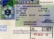 Подростки и журналисты Мордовии получат итальянскую визу бесплатно