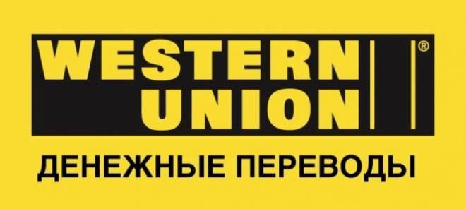 Денежные переводы Western Union теперь доступны в салонах «МегаФона»