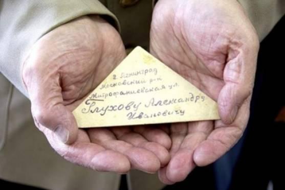 Жителей Мордовии просят поделиться военными письмами
