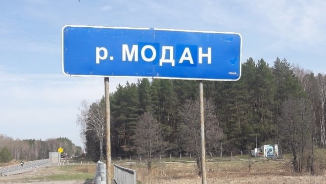 В Мордовии дорожные знаки прошли проверку на грамотность