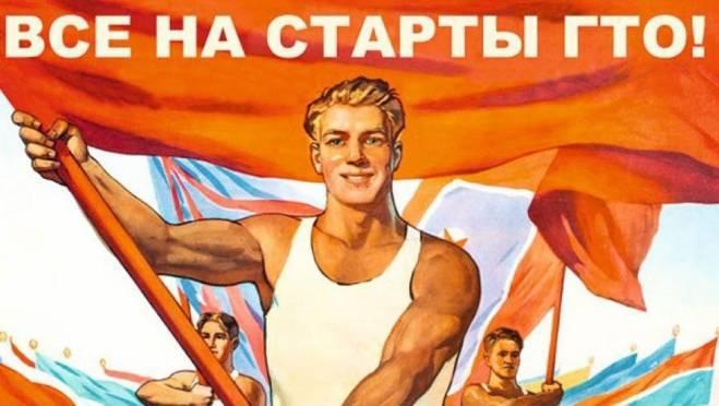 В Саранске отложили проверку готовности к «труду и обороне»