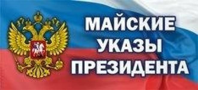 Жителей Мордовии спросят, кому в республике жить хорошо