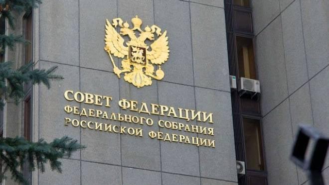 Три «единоросса» от Мордовии могут попасть в Совет Федераций