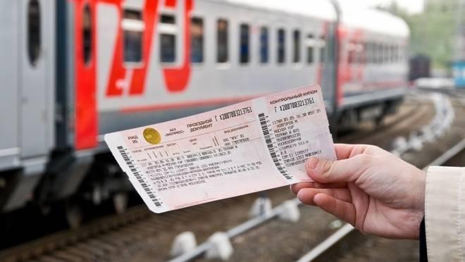 Билеты в плацкартные и общие вагоны поступят в продажу 17 ноября