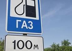 В Мордовии будут развивать рынок газомоторного топлива