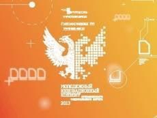 Саранск стал площадкой для инновационных идей