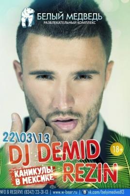 Dj Demid Rezin постер