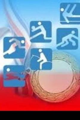 Финальные соревнования VI Зимней спартакиады учащихся России - 2013 постер