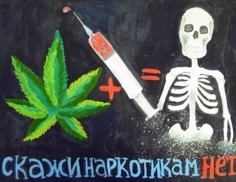 Участникам конкурса антинаркотического рисунка в Саранске не разрешили рисовать смерть