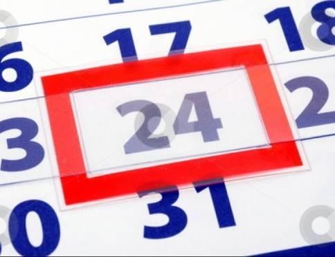 В Саранске отобрали участников проекта «Успеть за 24 дня»