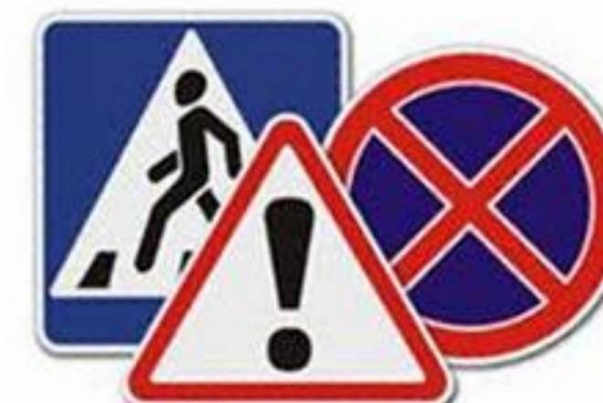 На выходных дороги Мордовии тысячу раз стали местом нарушения ПДД