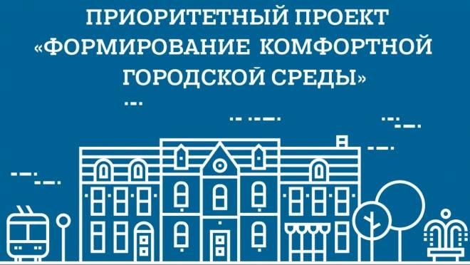 Стало известно, как изменятся территории-участники рейтингового голосования в Саранске