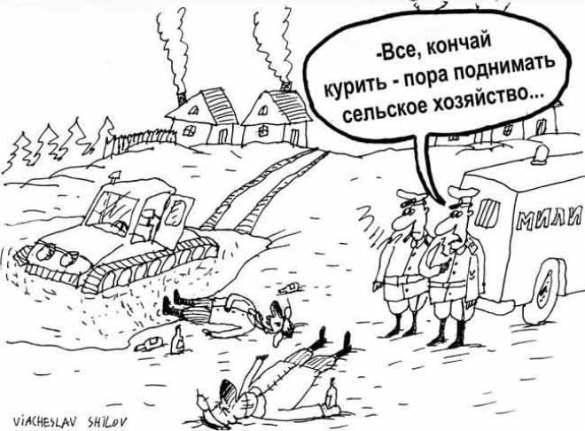 В Краснослободском районе разоблачили поддельного тракториста
