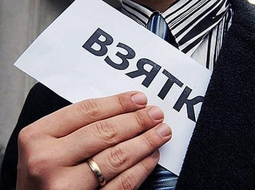 Жители Мордовии могут сообщить о взятках в мобильную приёмную