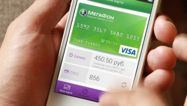 «МегаФон» возвращает деньги при оплате виртуальной картой