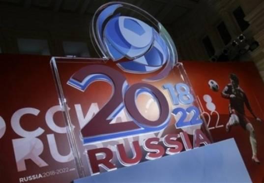 Проверка правомерности права России проводить ЧМ-2018 затянулась