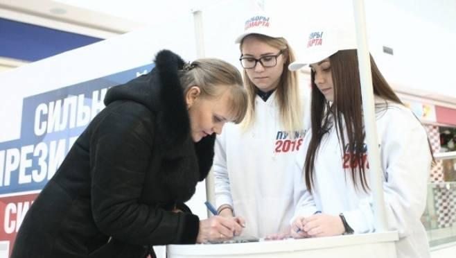 В Саранске начался сбор автографов в поддержку Владимира Путина