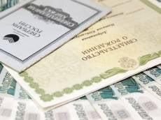 В Мордовия начали выдавать единовременную выплату из средств маткапа