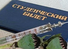 В Мордовии тестировать учащихся на наркотики хотят по-новому