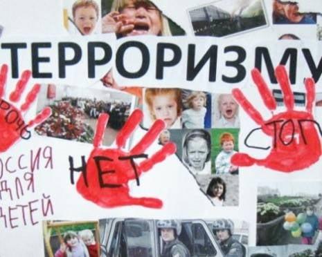 В Мордовии по терроризму «ударят» творчеством