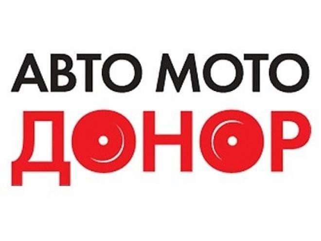 Сознательные жители Саранска пополнили городской банк крови