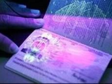 Загранпаспорт с отпечатками пальцев в Мордовии пока выдаваться не будет