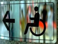 В Саранске работодателям дали 3 млн. рублей для создания комфорта сотрудникам-инвалидам