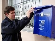 С начала года жители Мордовии написали около 2 млн. писем